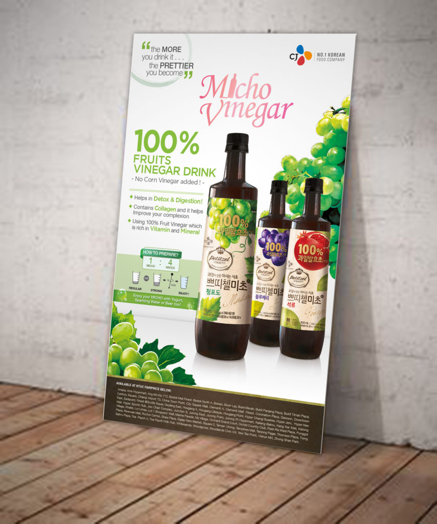 Poster Design | CJ Micho Vinegar Poster