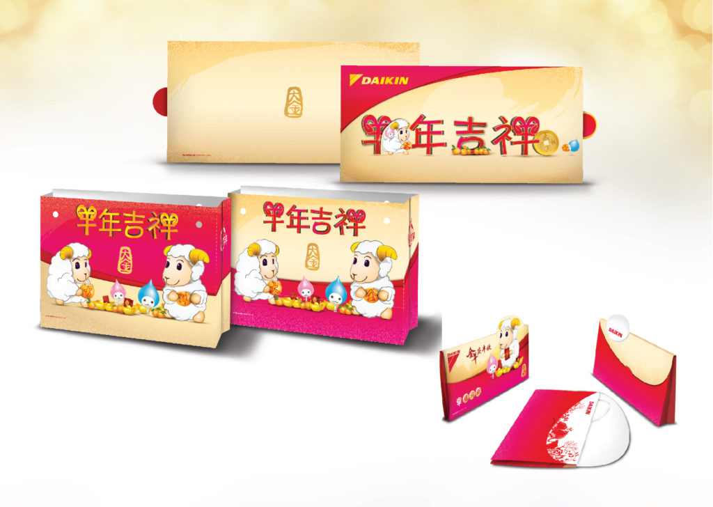 Greeting Card Design | Daikin Singapore Chinese New Year Greeting Card