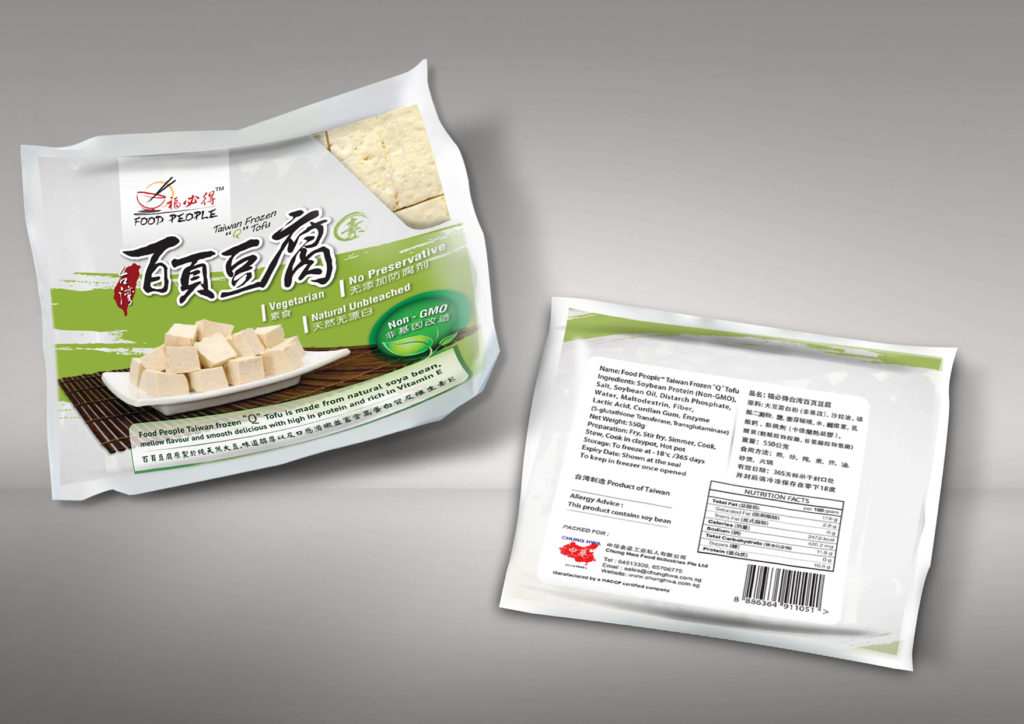 Product Packaging Design | Food People Tofu
