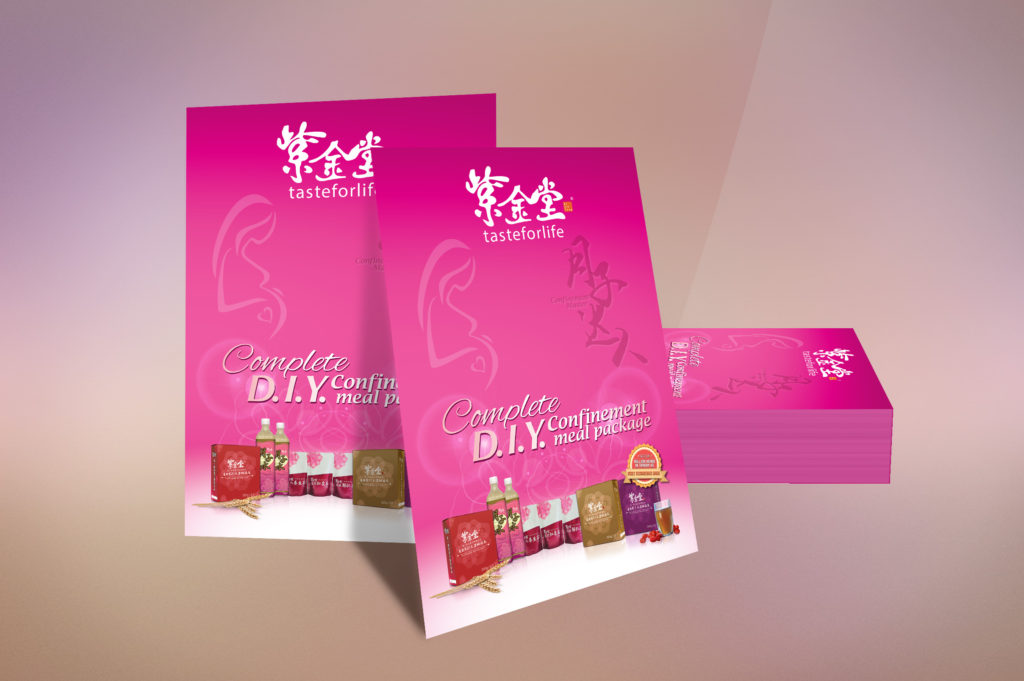 Flyer Design | Taste For Life DIY Confinement Brochure